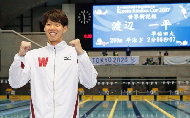 渡辺一平200m平泳ぎで世界新記録